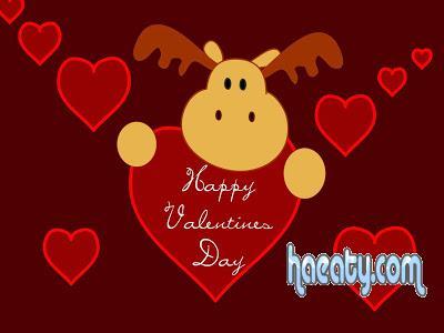 Happy Valentines 2014 1391689605497.jpg