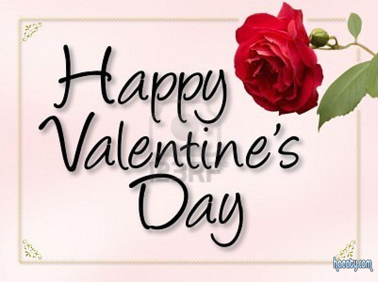 Happy Valentines 2014 1391689605528.jpg