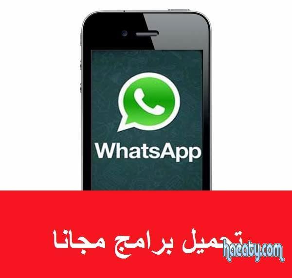 WhatsApp Samsung 1391977487491.jpg