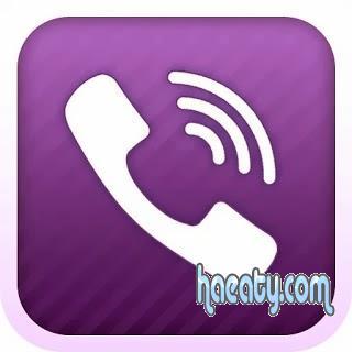 2014 المكالمات Viber 1391977915241.jpg