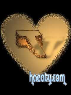 رومانسية للفلانتين 2017 1392274355174.jpg