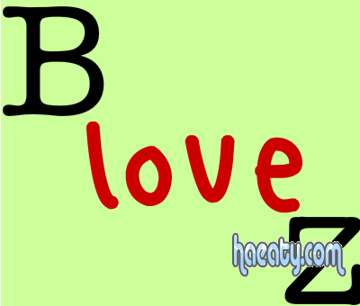 love 1392284216214.png