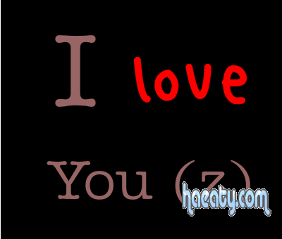love 1392284216596.png