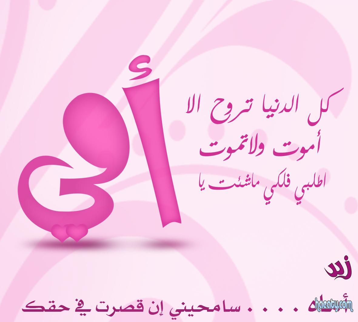 2014 1392363218579.jpg