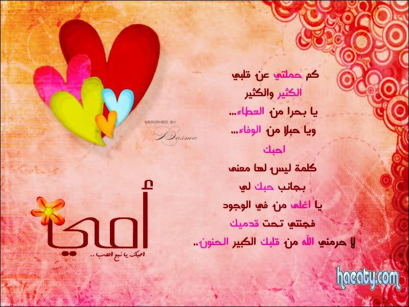 2014 1392363550955.jpg