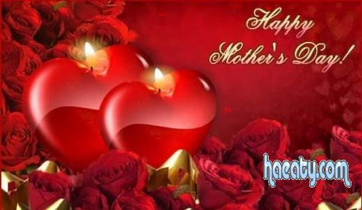 happy mothers 1392364522351.jpg