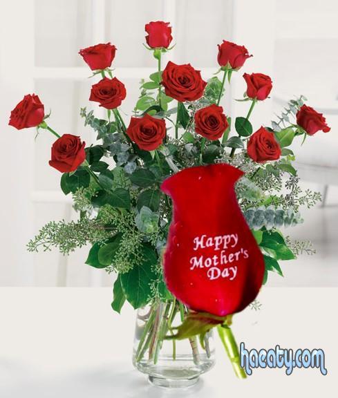 happy mothers 1392364522733.jpg
