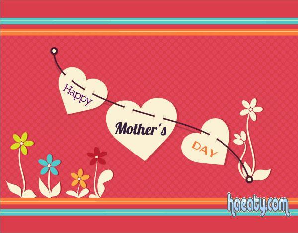 happy mothers 1392364522976.jpg