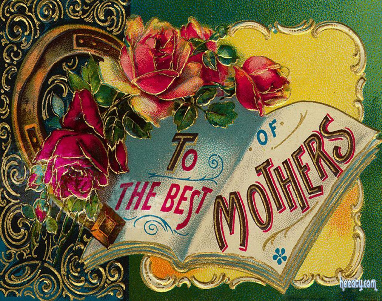 happy mothers 139236484333.jpg