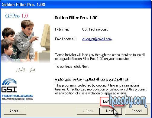 Golden Filter Pro2014 الاباحيه 1392653086791.jpg