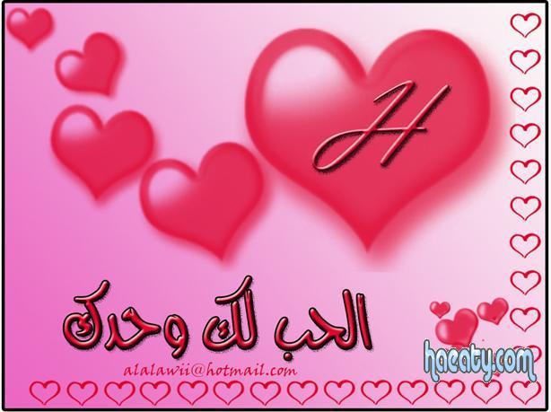 رومانسية 1392796508991.jpg