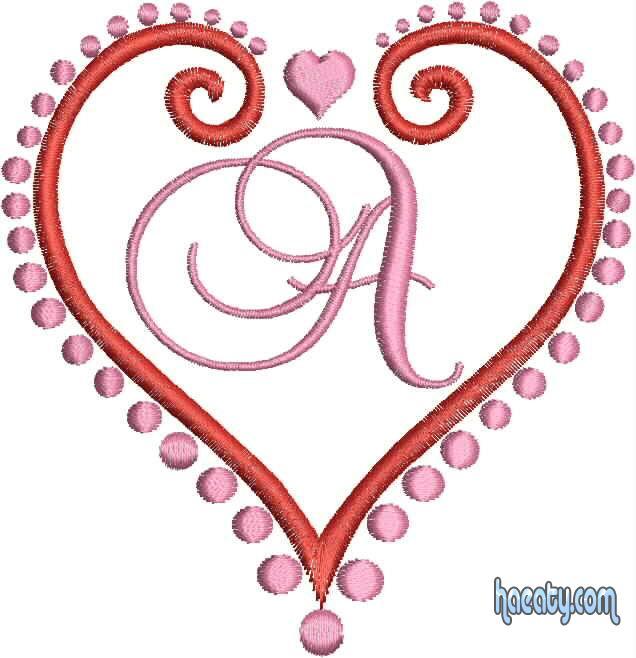 رومانسية 1392797803537.jpg