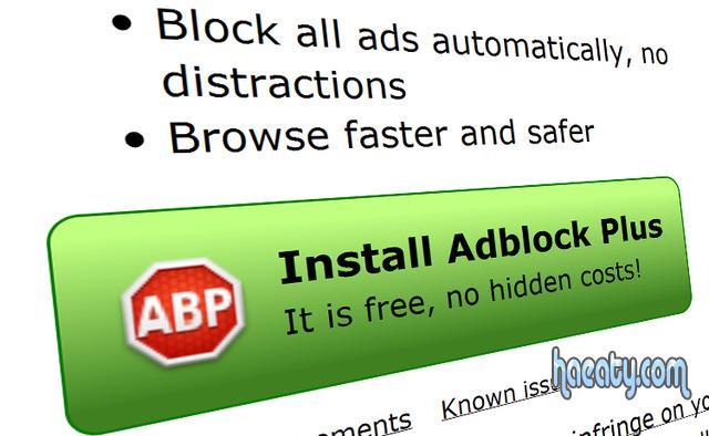 الإعلانات Adblock Plus Google Chrome 1392901803741.jpg
