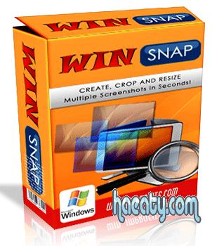 WinSnap الكمبيوتر 1392909502181.png