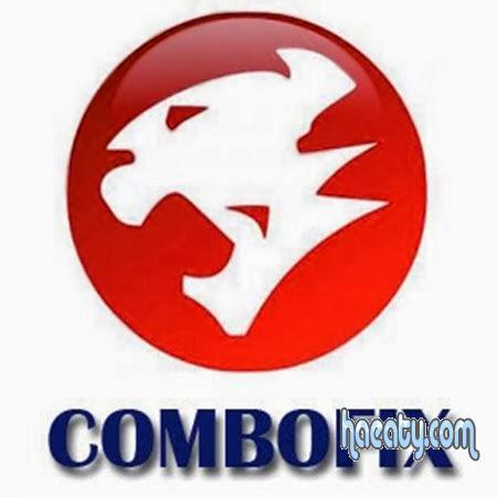 كومبوفيكس 2014 Download free combofix 1392975698946.jpg
