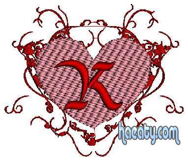 love 1392979348331.jpg