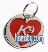 love 1392979349668.jpg
