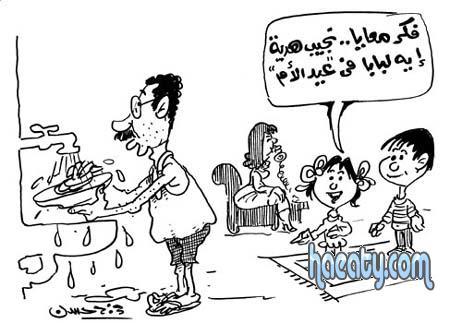 كاريكاتير 2014 1393073681876.jpg