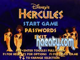 download hercules full game version2014 1393160288071.jpg