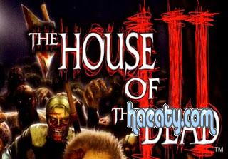 الرعب2014 house dead 1393181425261.jpg