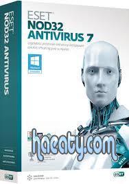 eset nod32 antivirus 1393185019591.jpg