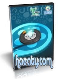 Player 2014 1393278570011.jpg