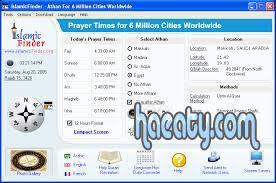 Player 2014 1393278570052.jpg