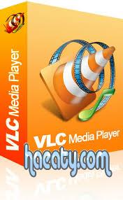 2014 Download Media Player. 1393335407331.jpg