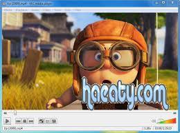2014 Download Media Player. 1393335407383.jpg