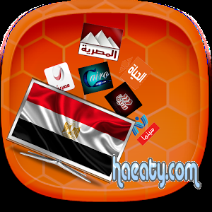 2014 Download Egypt Free Android 1394018216461.png