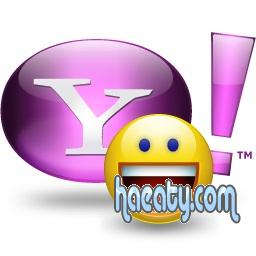 yahoo messenger for samsung b7722