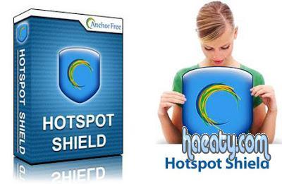 94a549bc05a29 صورة البرنامج Free Download Hotspot Shield 3.17 1394031686741.jpg