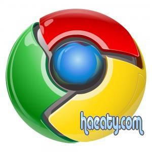 Download Google Chrome 1394627849711.jpg