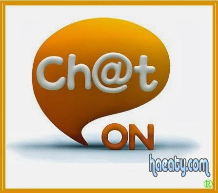 644f21254b555 ... 2014 Download ChatON Free Android 1394747774282.jpg الموقع الرسمى  للبرنامج تحميل ...