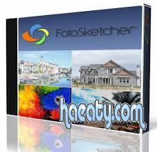2014 FotoSketcher 1394751128611.jpg