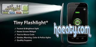 2014 Download Tiny Flashlight Free 1394789366922.jpg