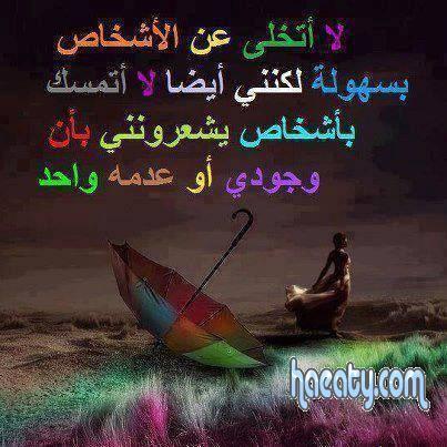1394875007323.jpg