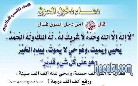 2014 1394875946663.jpg