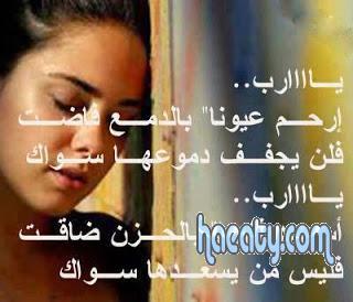 1394878514083.jpg