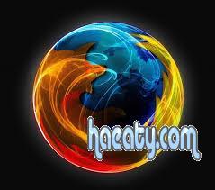 Download Mozilla Firefox free 1394958568971.jpeg
