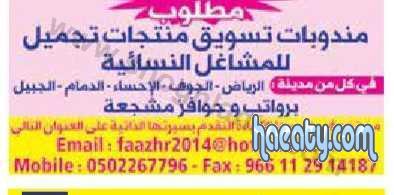 20/3/2014 1395320863051.jpg