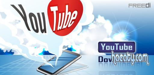 Youtube Android 1396185442551.jpg