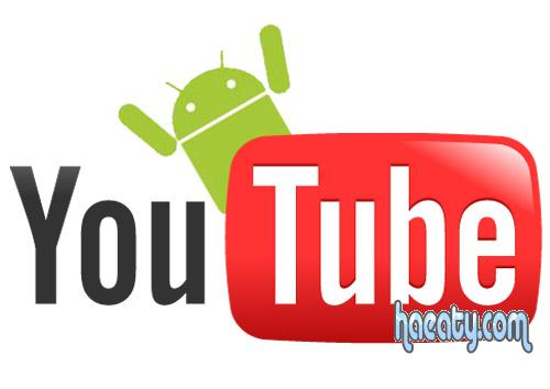 Youtube Android 1396185442582.jpg