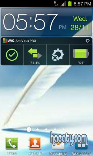 AntiVirus Security FREE Android 1396186047622.jpg