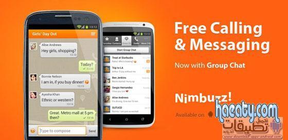 المكالمات والرسائل Nimbuzz Android الاتصال 1396186747731.jpg