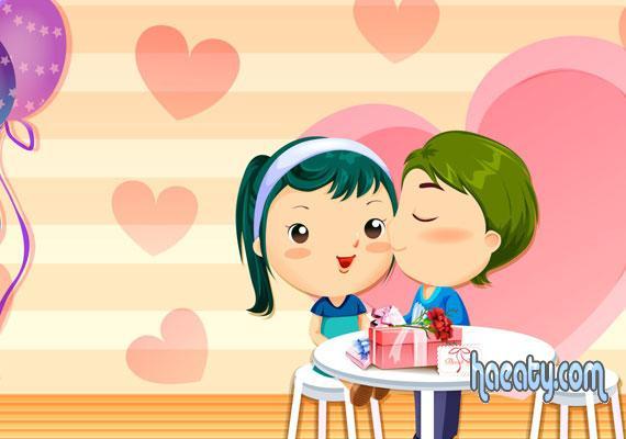 رومانسية 1417516960898.jpg