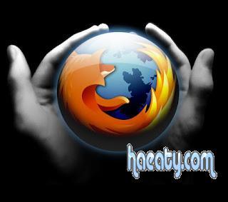 Download Firefox 2016 143687492311.jpg