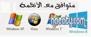 Download Firefox 2016 1436875085861.jpg