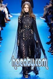 2017 Elie Saab Fashion 1469749695054.jpg