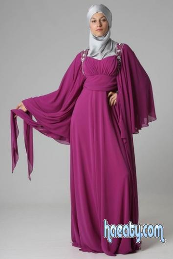 Clothes veiled Summer 2017 1469934126383.jpg